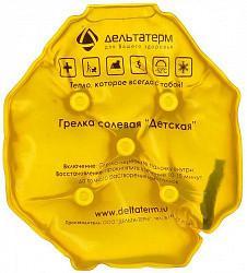 Грелка солевая детская дельта терм