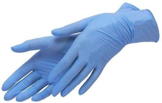 Дермагрип хай риск перчатки смотровые латексные нестерильные неопудренные сверхпрочные размер l пара, фото №1