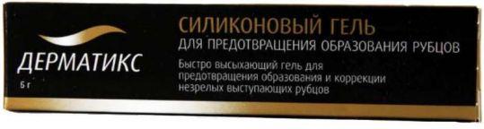 Дерматикс гель силиконовый 6г, фото №1