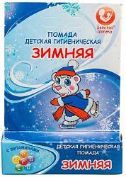 Детская аптека помада зимняя защита 4,1г