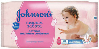 Джонсонс беби салфетки влажные нежная забота 20 шт.