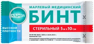 Клинса бинт стерильный медицинский высокой плотности 5х10см