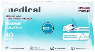 Клинса салфетки влажные для больничной гигиены 40 шт.