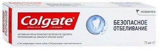 Колгейт зубная паста безопасное отбеливание 75мл