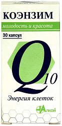 Коэнзим q10 капсулы 0,5г энергия клеток 30 шт.