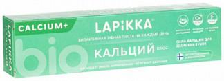 Лапикка зубная паста кальций плюс 94г