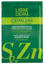 Либридерм серацин маска для лица себорегулирующая альгинатная для проблемной кожи 30г 1 шт.