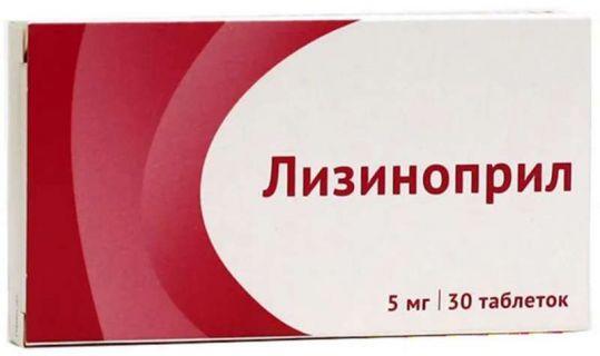 Лизиноприл 5мг 30 шт. таблетки, фото №1