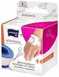 Матопат пластовис пластырь фиксирующий тканевый 2,5смх5м