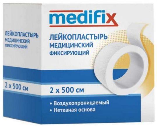Медификс лейкопластырь фиксирующий 2х500см на тканой основе белый, фото №1