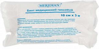 Меридиан бинт гипсовый 10смх3м