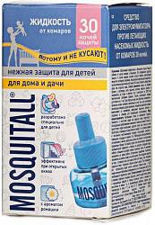 Москитол нежная защита жидкость для детей 30 ночей 30мл