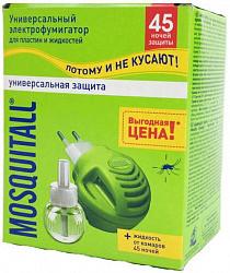 Москитол универсальная защита прибор+жидкость 45 ночей