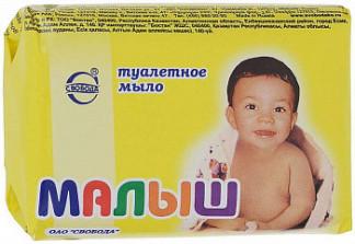 Мыло туалетное детское малыш 90г свобода