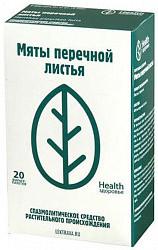 Мята перечная листья 20 шт. здоровье