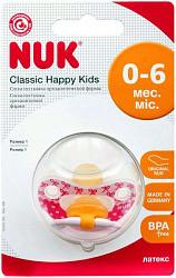 Нук пустышка латексная успокаивающая happy kids размер 1 с 0 месяцев (10725596)