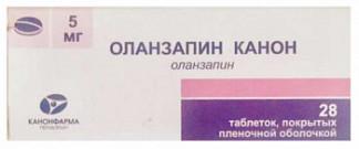 Оланзапин канон 5мг 28 шт. таблетки покрытые пленочной оболочкой