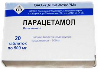 Парацетамол 500мг 20 шт. таблетки дальхимфарм