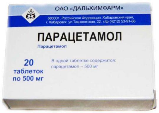 Парацетамол 500мг 20 шт. таблетки дальхимфарм, фото №1