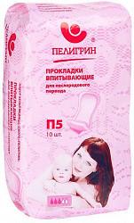Пелигрин прокладки после родовые п5 10 шт.