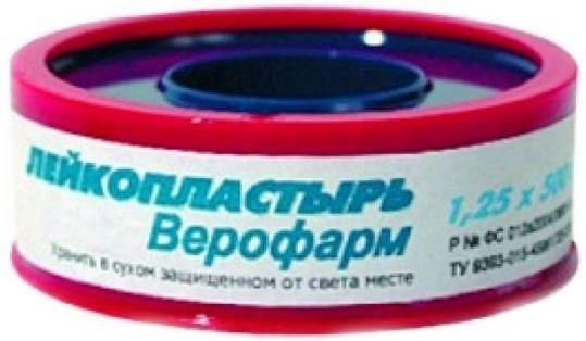 Пластырь верофарм фиксирующий 1,25смх500см пенал, фото №1