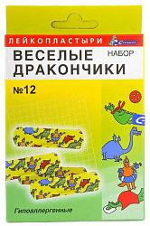 Пластырь набор веселые дракончики n12