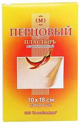 Пластырь перцовый 10х18см перфорированный 6 шт.