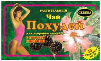 Похудей чай 30 шт. фильтр-пакет ежевика