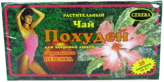 Похудей чай 30 шт. фильтр-пакет персик, фото №1