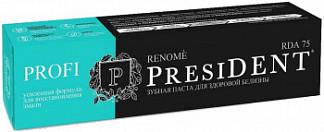 Президент профи реноме зубная паста 50мл