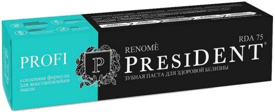 Президент профи реноме зубная паста 50мл, фото №1