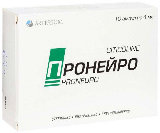 Пронейро 250мг/мл 4мл 10 шт. раствор для внутривенного и внутримышечного введения, фото №1