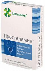 Просталамин таблетки 40 шт.