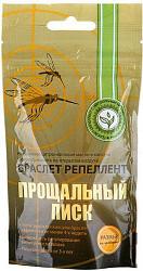 Прощальный писк браслет от комаров репеллентный размер s детский 1 шт.