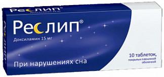 Реслип 15мг 10 шт. таблетки покрытые пленочной оболочкой