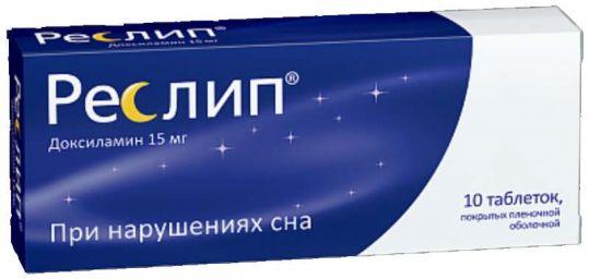 Реслип 15мг 10 шт. таблетки покрытые пленочной оболочкой, фото №1