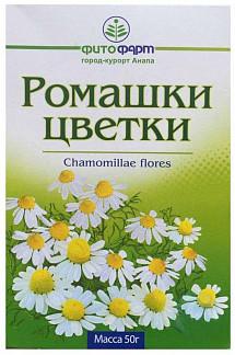 Ромашки цветки 50г