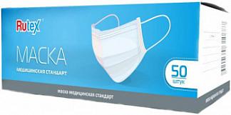 Рутекс стандарт маска медицинская 50 шт. кит