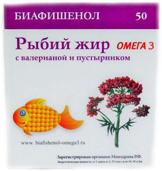 Рыбий жир биафишенол с валерианой и пустырником капсулы 50 шт., фото №1