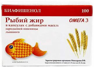 Рыбий жир биафишенол с маслом зародышей пшеницы и льна капсулы 100 шт.