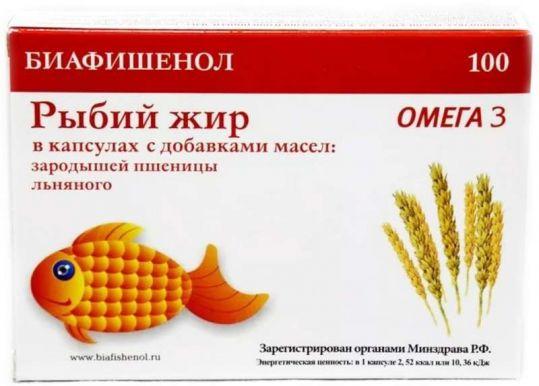 Рыбий жир биафишенол с маслом зародышей пшеницы и льна капсулы 100 шт., фото №1