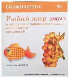 Рыбий жир биафишенол с маслом облепихи и витамином е капсулы 50 шт.