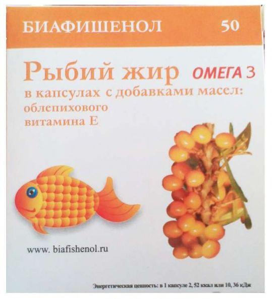 Рыбий жир биафишенол с маслом облепихи и витамином е капсулы 50 шт., фото №1