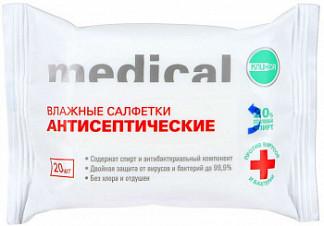 Салфетки влажные антисептические клинса №20