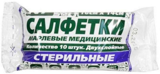 Салфетки марлевые двухслойные стерильные 16х14см 10 шт., фото №1
