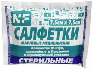 Салфетки стерильные евро 8 слож 7,5х7,5см 10 шт. инд.уп.