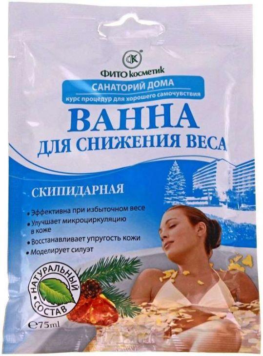 Санаторий дома ванна для снижения веса скипидарная смешаная 75мл саше, фото №1