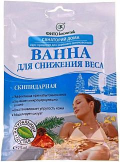 Санаторий дома ванна для снижения веса скипидарная смешаная 75мл саше