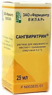 Сангвиритрин 0,2% 25мл раствор для местного и наружного применения спиртовой