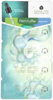 Скинлайт сыворотка пептиды 2мл 4 шт.